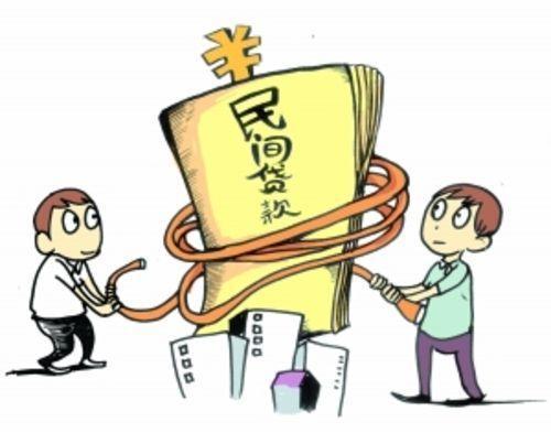 民间借贷纠纷上诉案