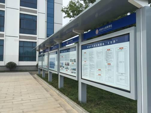 """丹阳公路:信息""""上墙"""" 主动接受群众监督"""