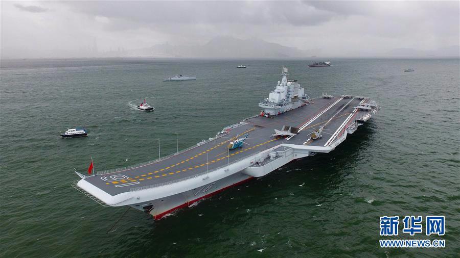海军航母编队抵达香港_国内_新民网