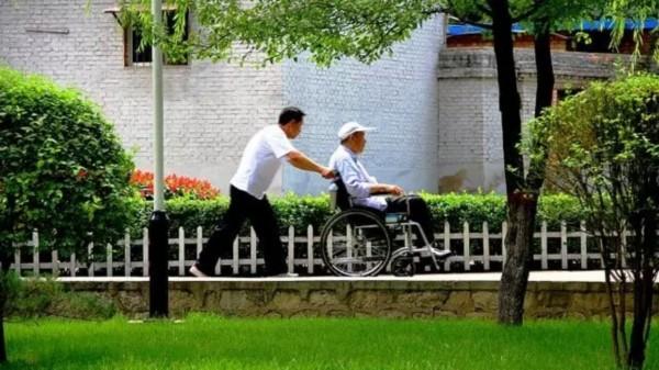 养老医疗公积金 这些大事与你息息相关