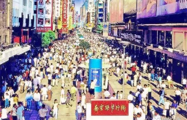 嗲!南京东路升级魔都时尚新中心啦!