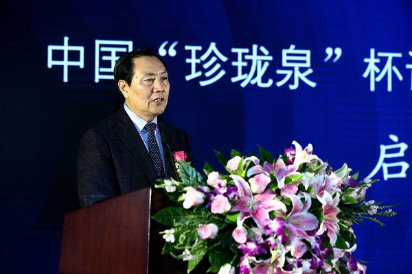 中国诗书画亚洲巡展启动仪式暨陶洪君书画精品展在京举行