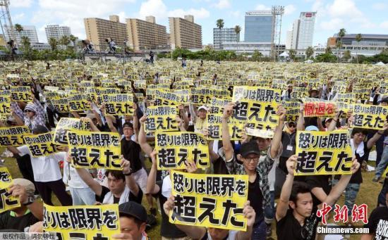 这次大规模反美集会的直接导火索是美军基地一名文职人员上月涉嫌在冲绳杀害一名年轻女子并抛尸野外。
