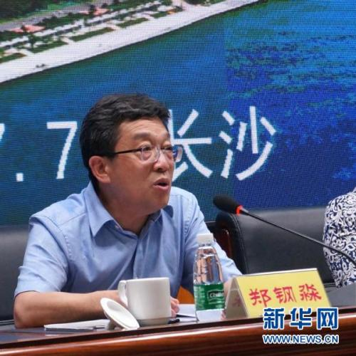 """专家学者相聚长沙就""""民主党派民主监督""""开展"""