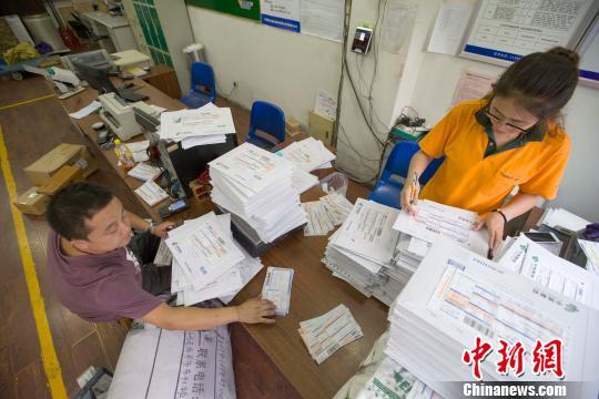 国家邮政局:推进快递实名收寄 定期通报企业排名