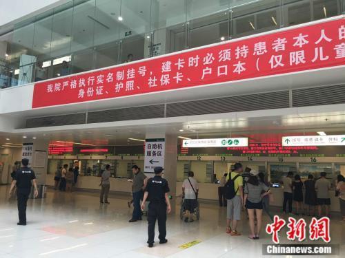 资料图:北京一家<a href='http://search.xinmin.cn/?q=医院' target='_blank' class='keywordsSearch'><p align=