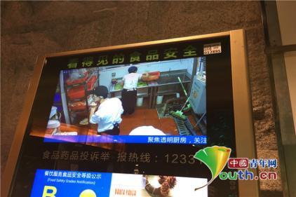 女子火锅店吃出创可贴续:查而无果 包厢将装监控