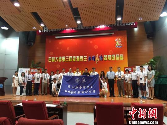 <a href='http://search.xinmin.cn/?q=台湾大学生' target='_blank' class='keywordsSearch'>台湾大学生</a>赞大陆生活便捷:拿着手机就可以到处跑
