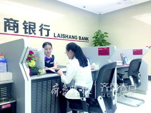 房贷要还更多钱 济南部分银行上浮首套房贷利率