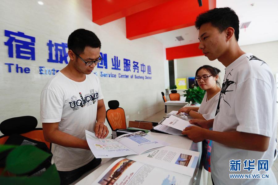 江苏宿城:农民工返乡创业园成小微企业孵化器