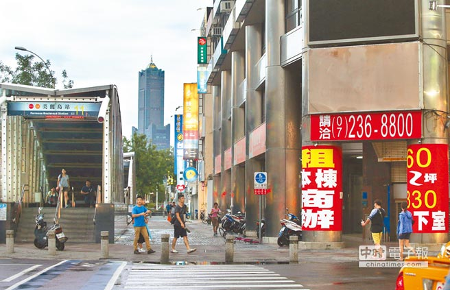 <a href='http://search.xinmin.cn/?q=民进党' target='_blank' class='keywordsSearch'>民进党</a>治理高雄20年 人口成长垫底经济发展疲软停滞
