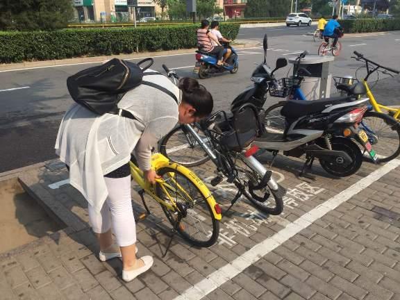 """北京东城启用共享单车""""电子围栏"""" 停车入栏可获2分信用分"""