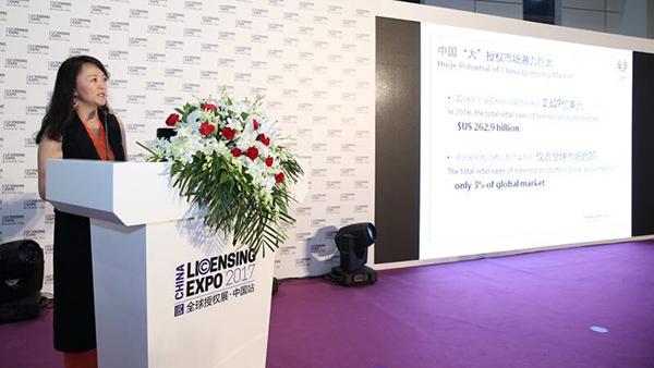 全球授权展中国站今日开幕 中国非遗和博物馆专区亮相