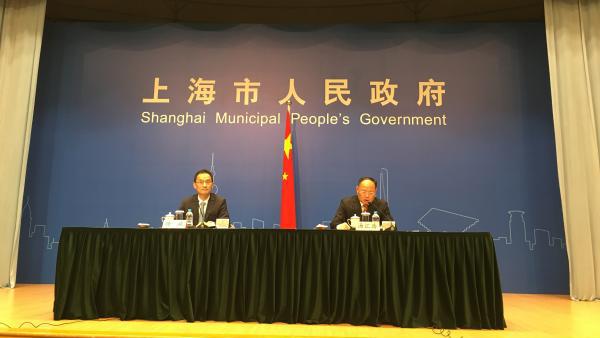 上海上半年经济稳中向好、好于预期 GDP同比增6.9%