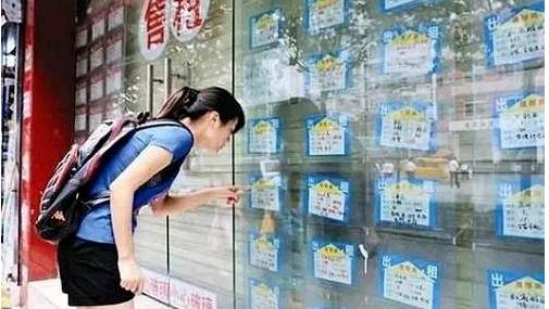 """广州试水""""租购同权"""" 符合条件承租人可享受就近入学"""