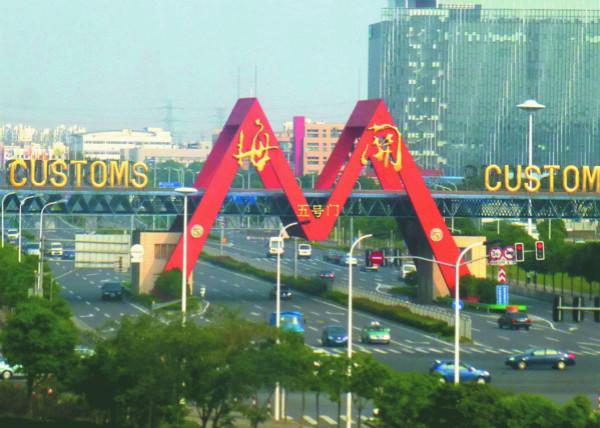 上海外贸进出口实现两位数增长 消费品集散地效应明显