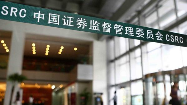 证监会原副主席姚刚被双开:搞政治攀附、对抗审查