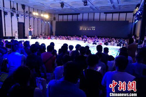 金地集团发布电建·金地华宸院墅新品