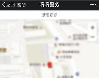 """南京警方推""""滴滴报警"""":2分钟内受理 激励""""抢单"""""""