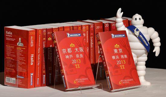 长宁区今出国际精品城区指标:米其林星级餐厅等要达30家