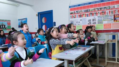 """上海502家""""无证无照""""教育培训机构进入关停阶段"""