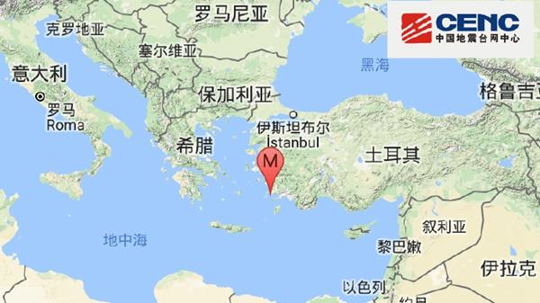 土耳其发生6.8级地震 希腊科斯岛2人死亡100多人受伤