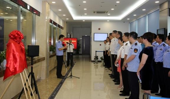 """上海自贸区""""车驾管""""服务大厅启用 可办22项交通管理服务业务"""