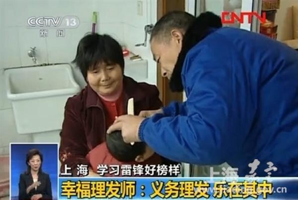 """桂建明坚持为民义务理发40年:""""一直做到做不动为止"""""""