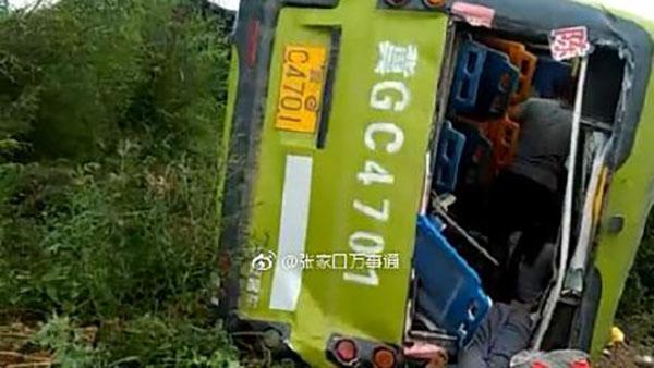 河北蔚县发生一起交通事故致10死10伤