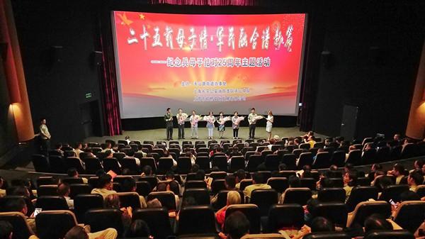 长宁区天山路街道与长宁公安消防支队天山中队纪念兵母子结对25周年活动