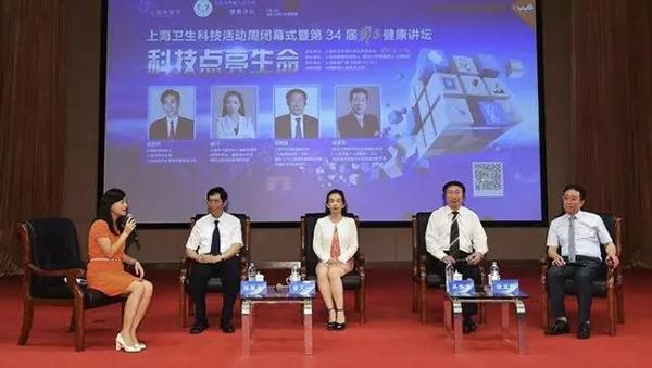 上海医学团队新研发:手机有信号就能捕捉猝死信号并报警