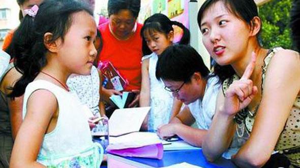 教育部:经批准儿童可延缓入学 教育部门不得拒收