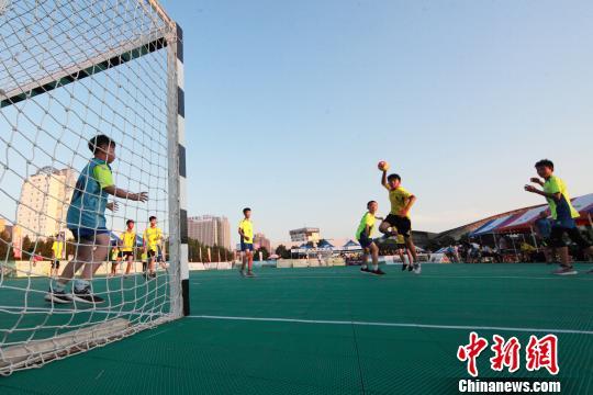 2017全国小学生手球锦标赛开战 近千名选手参与争夺