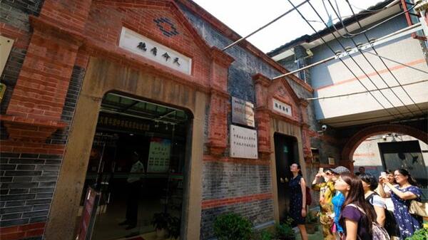 阅读上海100胜 22 | 渔阳星火 红色源头闪烁信仰之光