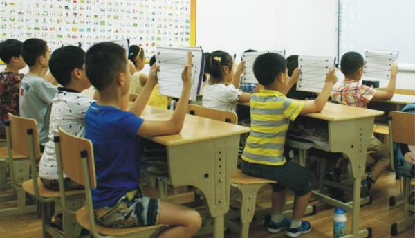 """上海规范教育培训市场  502家""""无证无照""""机构将逐步关停"""