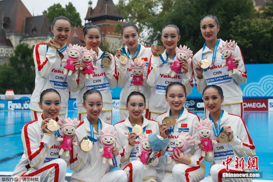 创造历史!中国花游首夺世锦赛冠军