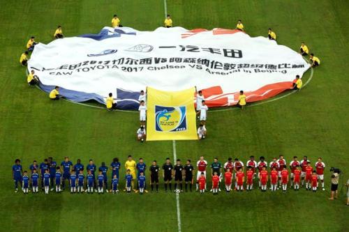 鸟巢伦敦德比上座超5万 足球商业比赛价值何在?