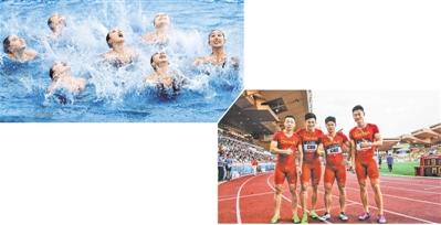 夺冠:中国花游创造历史 男子接力强势摘金