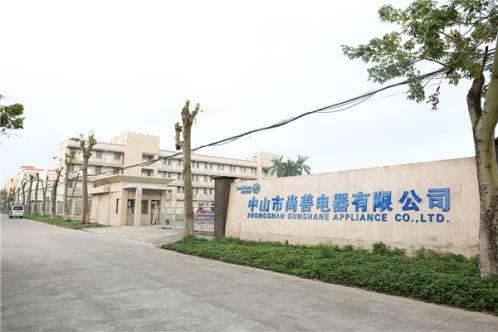 近年来上海专利行政处罚最大案件:尚善电器堂而皇之展示假专利