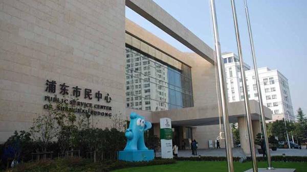 """打通综合行政执法最后一公里 上海浦东将推""""单一窗口""""建设"""