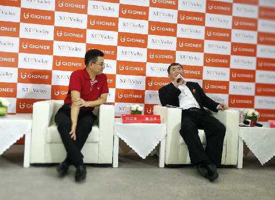 刘立荣:围棋如管理企业 金立不敢冒进