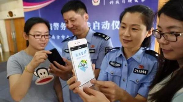 """南京警方解读""""滴滴报警"""":抢单与调派结合 有专人核实差评"""