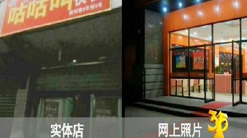 美团、饿了么等平台已在北京下线5千余家违法违规店铺