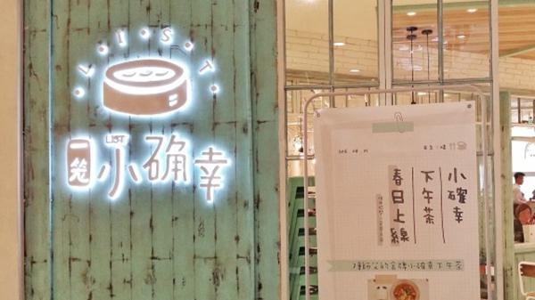 上海市食药监局:全市各区加强监管 防范高温天食物中毒事故再发