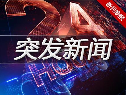 今晨一集卡撞击上海G1501绿化带侧翻 司机被卡车内伤势较重