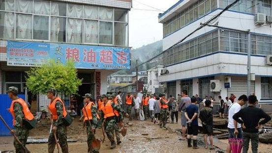 陕西榆林子洲县清水沟水库溃坝  当地紧急通知居民撤离