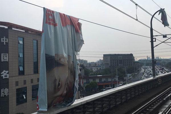 广告布缠绕触网致沪9号线部分区段一度限速运行