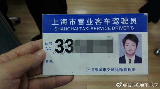 """日剧""""男神""""成上海克隆出租车驾驶员?真相原来是……"""