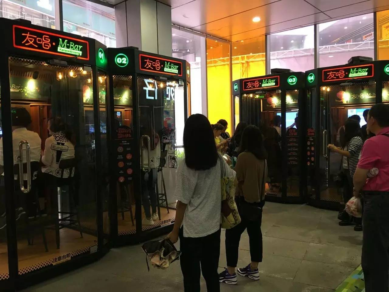 文化部要求加强迷你歌咏亭的内容监管 设置消费金额提示