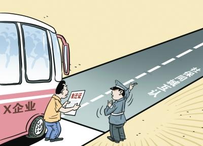 天津:成建制落户的京冀企业员工可直接落户
